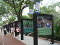 Poverty exhibition, S2006.JPG