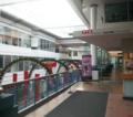 Prairie Theatre Exchange Entrance, Winnipeg.png