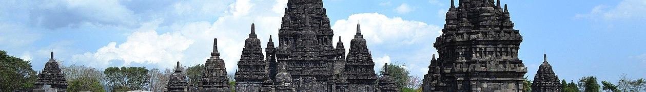 Prambanan WV banner.jpg