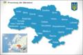 Provincoj de Ukrainio.png