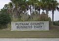 Putnam County Business Park.jpg
