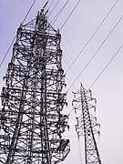 Pylon Kobe 2.jpg