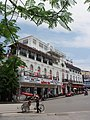 Quang truong dong Kinh nghia Thuc -Hoan Kiem -hanoi - panoramio.jpg