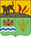 Coat of arms of Quba