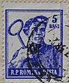 R.P. Romana Posta Stamp1955-1.jpg
