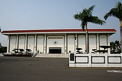 ROC Air Force Museum front view 20061016.jpg