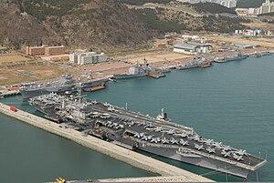 Busan Naval Base - Image: ROK Navy Base Oryuk Do in Busan