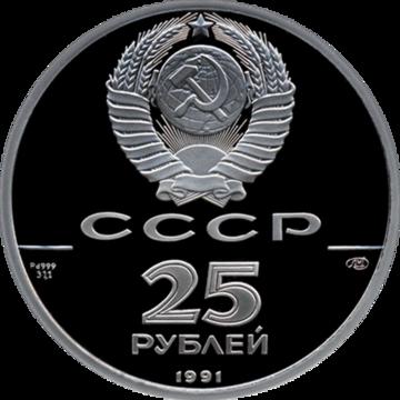 Обложка книги Падение крепостного права в России