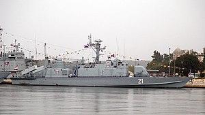 Yugoslav Navy - Končar class RTOP-21 Sibenik