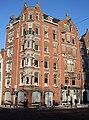 Raadhuisstraat 52.JPG