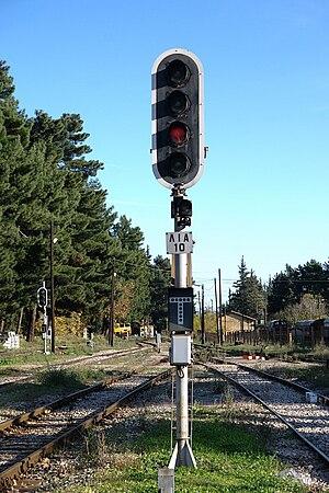 Greek railway signalling - A four aspect colour light signal at Lianokládi