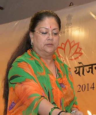 Vasundhara Raje - Image: Rajasthan CM Vasundhara Raje