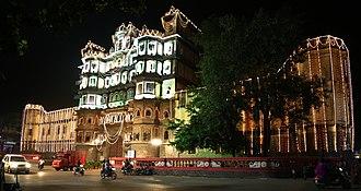 Rajwada - Image: Rajwada Indore Diwali