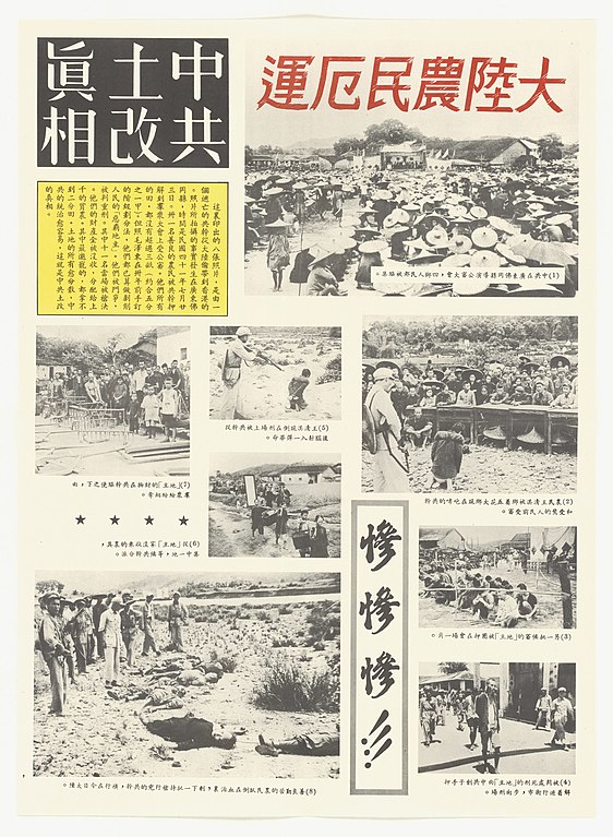 A newspaper page entitled Real Story of Red China Land Reform