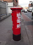 Red pillar box (1916 Celebrations 2016) Church St 4.JPG