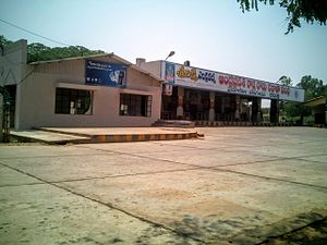 Repalle - Image: Repalle bus station