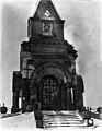Resvoyn Rauhan kappeli tervattuna Uspenskin katedraalin edustalla. - N2216 (hkm.HKMS000005-000001dz).jpg