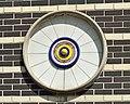 Rettungsstation Brigittenau 03.jpg