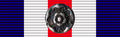Ribbon - France and Germany Star & Rosette.png