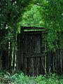 Rickety wooden gate20140723 149.jpg