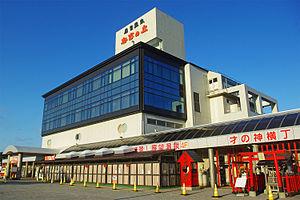 Roadside station Kisakata.jpg