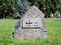 Roissy-en-France - Monument commemoratif du jumelage avec Hamm-Sieg.jpg
