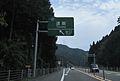 Route 483 Tozaka ramp.JPG