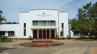 Royal Central College, Polonnaruwa - Front entrance to Royal Central College