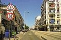 Rue Tripoli شارع طرابلس - panoramio (3).jpg