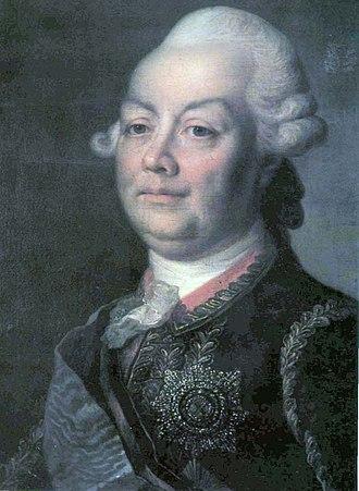 Pyotr Rumyantsev - Image: Rumjanzew sadunaiski