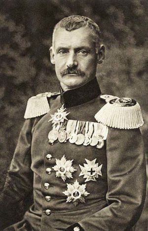 Rupprecht, Crown Prince of Bavaria - Rupprecht in uniform prior to World War I