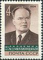 Rus Stamp GST-Millionshikov.jpg