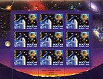 Russia stamp 2009 № 1315mlist.jpg