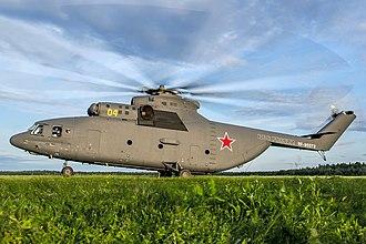 Mil Mi-26 - Russian Air Force Mi-26