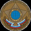 Очерки Истории Российской Внешней Разведки Т 2