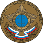 Seal of the VSR.