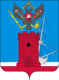 Russian coat of arms of Feodosia (2016).png