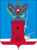 Coats of arms of Feodosia (en)