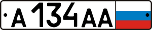 Russian license plate (known as federal plate).png