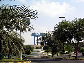 Ruwais(UAE) with blue water towers.JPG