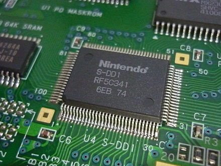 S-DD1 chip in Star Ocean S-DD1.JPG