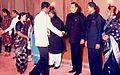 SAARC in Dhaka 1986.jpg