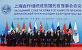 SCO summit (2018-06-10) 7.jpg