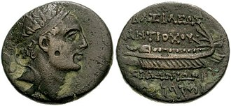 Antiochus IV Epiphanes - Sidon coinage of Antiochos IV, depicting a victorious galley.