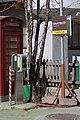 SMATRICS charging station at 217 in Gerlos, Tyrol, Austria-station PNr°0687.jpg