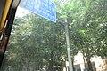 SZ 深圳 Shenzhen 南山區 Nanshan District 高新南十道 Guoxin South 10th Road June 2017 IX1.jpg