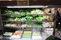 SZ Shenzhen Futian 樂淘裡商場 Loto Underground Commercial Street shop Hotpot vegetable Jan-2017 IX1 booth (2).jpg