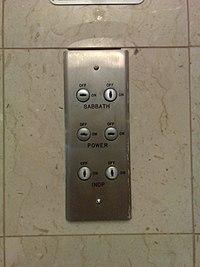 Shabbat Elevator Wikipedia