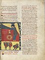 Saint-Sever Beatus f. 183r - Fourth bowl.jpg