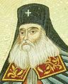 Saint Anthim portrait.jpg